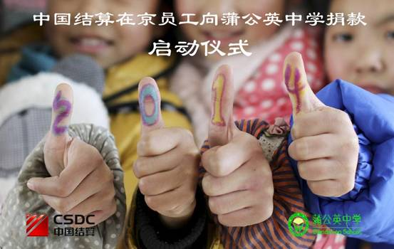 说明: http://www.chinaclear.cn/zdjs/editor_file/20141114101815346001.jpg