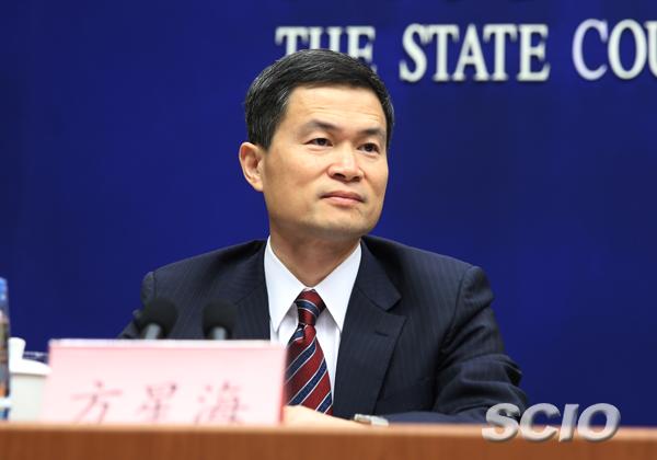http://www.csrc.gov.cn/pub/newsite/zjhxwfb/xwdd/201702/W020170226760443597792.jpg