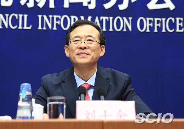 http://www.csrc.gov.cn/pub/newsite/zjhxwfb/xwdd/201702/W020170226760443289352.jpg